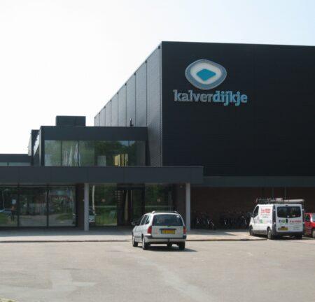 Kalverdijkje, Egelantierhal